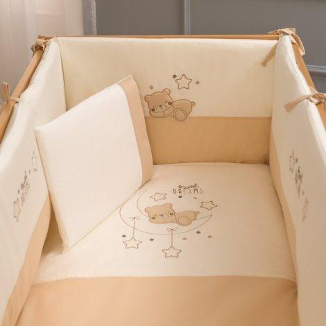 Προίκα μωρού 6 τεμαχίων FUNNA BABY Sweet Dreams beige    PaliBaby 763ed421eb7